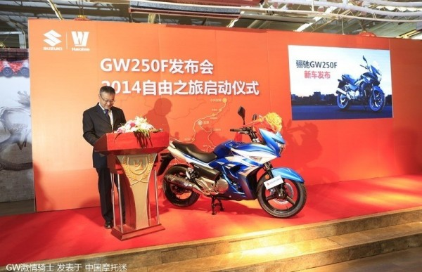 Nova Suzuki Inazuma 250 esportiva GW250F 2015 01