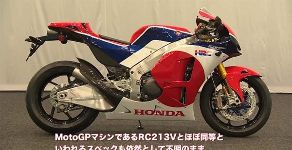 rcv213v-s-foto-body