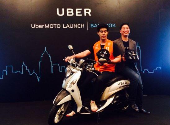 UberMOTO 1