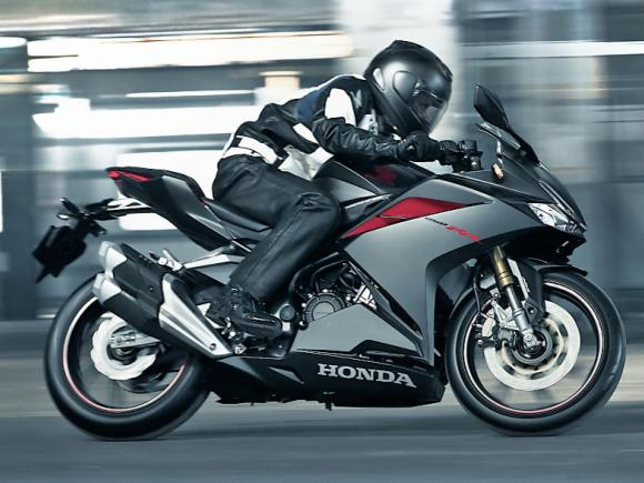Nova Honda CBR 250RR