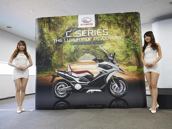 Kymco C Series Concept 4