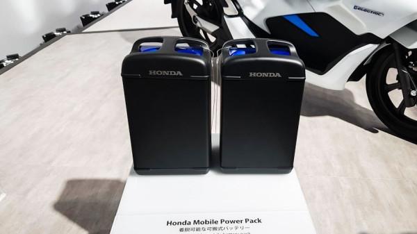 Honda PCX Elétrica (Electric) Baterias