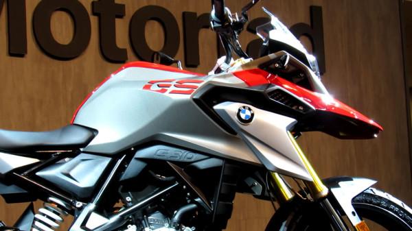 BMW G 310 GS preço Brasil
