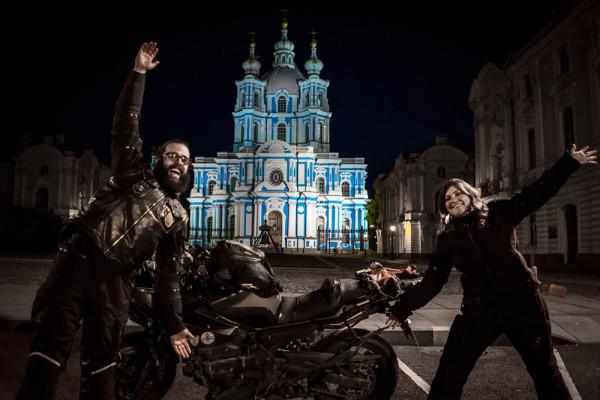Largar Tudo Viajar de Moto Russia