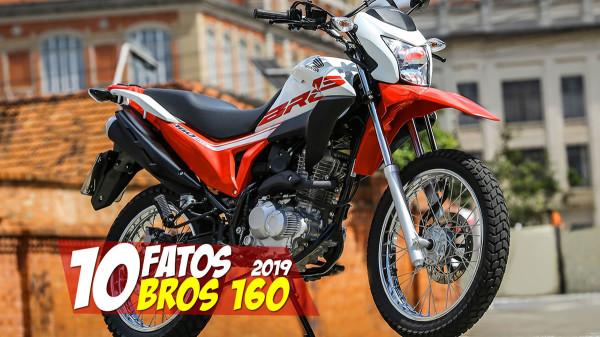 video-bros-160-2019