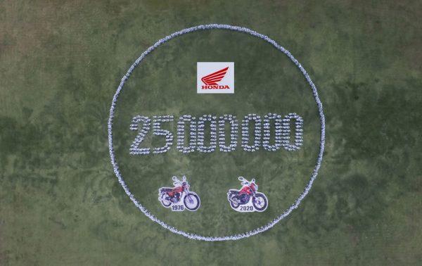 Honda-Fabrica-25M-02
