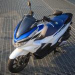 Honda PCX 2022 é lançada, preço e versões